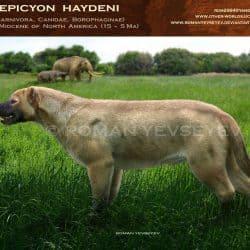 1032_epicyon_roman_yevseyev