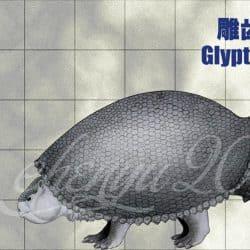998_glyptodon_chen_yu